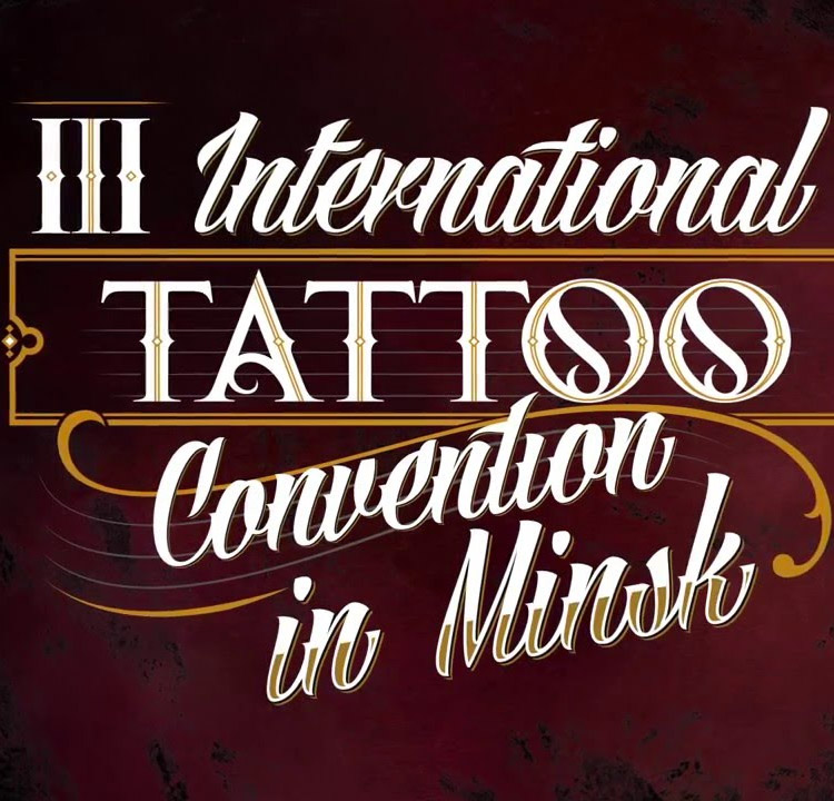 Тату в Минске по цене 85 руб Сделать татуировку на руке